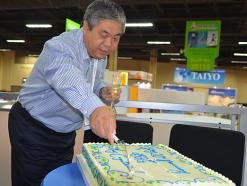 BGG Birthday Cake