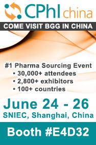 CPhI China 2015 Show